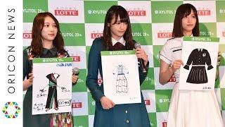 欅坂46、次のシングル曲で着てみたい衣装を発表『欅坂46UNIFORMMUSEUMsupportedbyXYLITOL20th』開催記念イベント