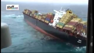 Container Ship Rena sinking - Dramatic Footag