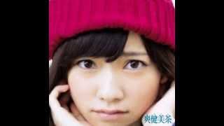 AKB48島崎遥香「みーんなの足をひっぱるる~」爽健美茶替え歌