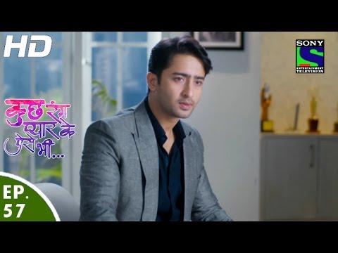Kuch-Rang-Pyar-Ke-Aise-Bhi--कुछ-रंग-प्यार-के-ऐसे-भी--Episode-57--18th-May-2016
