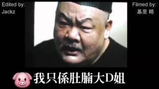 林雪失獎感受 (Emoji字幕版) @毛記電視十大勁曲金曲頒獎典禮