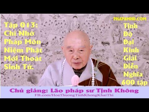 Tập 013, Chỉ Nhờ Pháp Môn Niệm Phật Mới Thoát Sinh Tử, Tịnh Độ Đại Kinh Giải Diễn Nghĩa, lần thứ 11, 2010