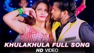 KhulKhula Official Marathi Full Song   Premacha Katta Movie    Yug Production   Singer Anand Shinde