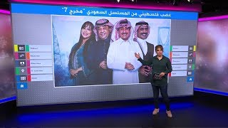 """تحميل اغاني مسلسل سعودي يغضب الفلسطينيين.. """"أعطيناهم كل شيء ويسبوننا ليل نهار""""???????? MP3"""