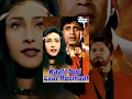 Kaali Topi Laal Rumaal - Hindi Full Movie - Mithun Chakraborty - Rituparna Sengupta - Bollywood Film