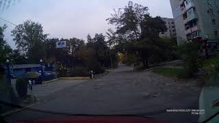 город Светловодск дороги не очень