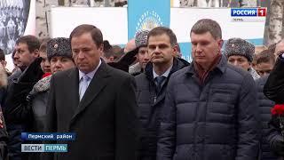В Перми прошли торжества ко Дню Героев Отечества