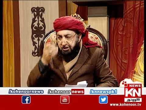 Istakhara 01 February 2019 | Kohenoor News Pakistan