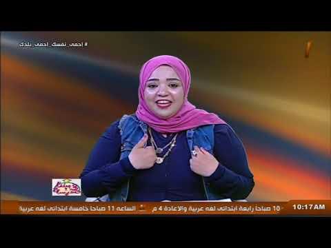 لغة عربية الصف الرابع الابتدائي 2020 (ترم 2) الحلقة 3 - الاسم المفرد والمثنى