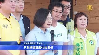 針對中共指台干預香港 蔡英文籲中共:不要做錯誤判斷造成遺憾