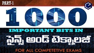 #Science and technology in telugu   Most Imp sci and tech bits for RRB,PC,SI all competitive exams