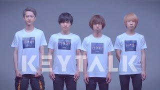 KEYTALK/2015年5月20日3rdアルバム「HOT!」トレイラー!