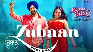 Zubaan – Ricky Khan | Gippy Grewal | Simi Chahal | Jay K
