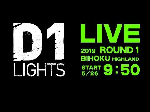 D1 Lights Rd1 BIHOKU