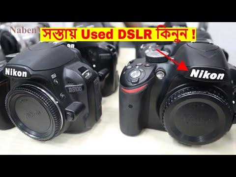 Buy Second Hand DSLR Camera । Canon/Nikon/Sony 😱 Best Place 🔥 Cheap Price Camera..