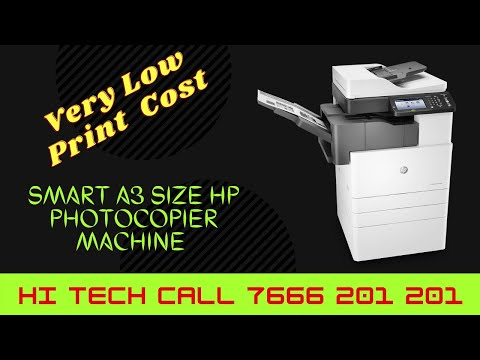 Digital Photocopier HP Laser Jet MFP M 72625DN  A3 Size, Mono Copier Machine