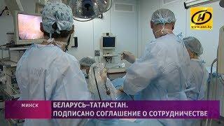Новое медицинское предприятие появится в Беларуси