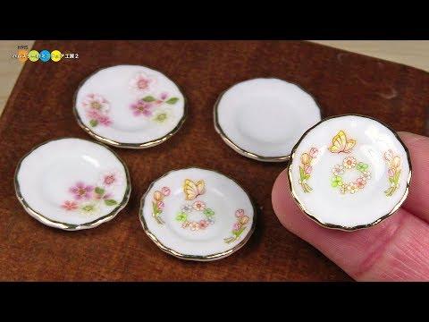 DIY Easy Miniature Decorative Plates 簡単ミニチュア絵皿作り