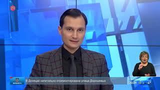 Новости от 20 ноября 2020 20.00