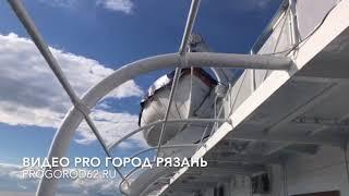 "т/х ""Григорий Пирогов"" - видео с борта судна"