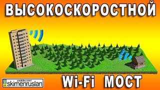📡 Высокоскоростной Wi-Fi  мост PowerBeam M5-400