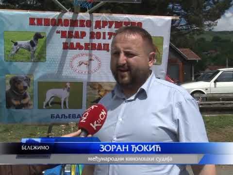 Druga smotra pasa   Ibar 2017 Baljevac