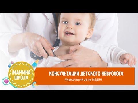 Гиперактивный ребенок. Консультация детского невролога