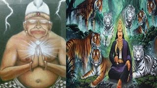 Inilah 5 Pendekar Nusantara yang Tidak Bisa Dikalahkan Siapapun