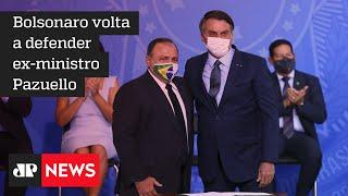 Omar Aziz rebate Bolsonaro e diz que 'CPI tem onça, e a onça vai pegar o macaco guariba'