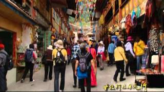 Video : China : Ngawa (Aba), 阿坝镇, SiChuan province