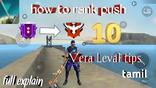 free fire how to rank push top 10 tips tamil full explain video