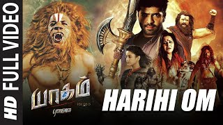 Harihi Om Video Song | Yaagam Tamil Movie Songs | Aakash Kumar Sehdev, Mishti | Koti