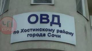 В Сочи задержаны подозреваемые в серии квартирных краж