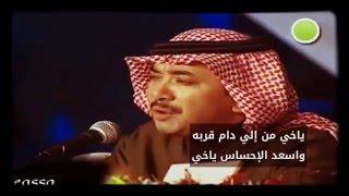 مد الهجر صالح الشادي تحميل MP3