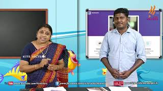 Standard 3 | Malayalam | Class – 07