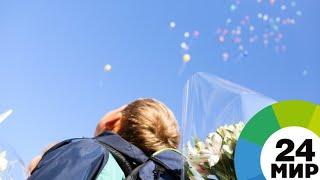 Обновки к учебе: в Беларуси для школьников организовали «столы добра» - МИР 24