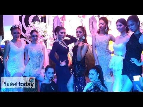 Miss Phuket Universe Charity Dinner