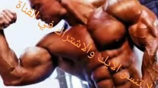 اغاني حصرية احلى اغنية اجنبية ريمكس فدشي للتحفيز من قناة / العملاق fM تحميل MP3