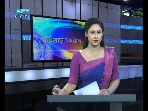 06 PM News  || 11 November 2019