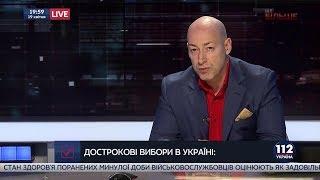 Гордон: Голос Порошенко на пленках Онищенко я не узнаю