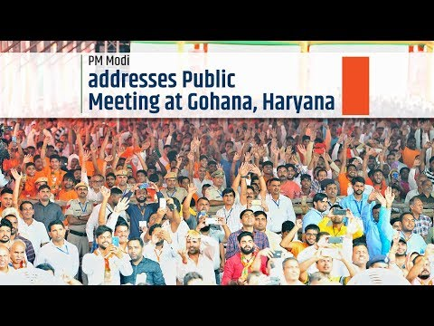 PM Modi addresses Public Meeting at Gohana, Haryana