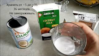 "Кокосовое молоко ""CHAOKOH"" 250 мл от компании ИП Анищенко Д. Н. - видео"
