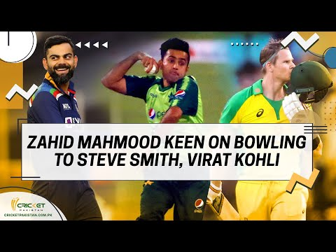 Zahid Mehmood keen on bowling to Steve Smith, Virat Kohli