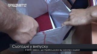 Випуск новин на ПравдаТут за 11.10.19 (06:30)