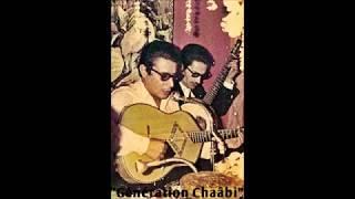 El Hachemi Guerouabi ( Soirée complète à Alger le 31/05/2003)