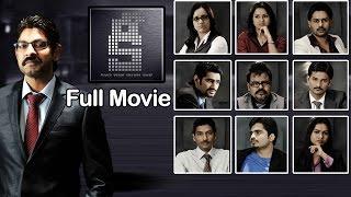 Key (2011) Telugu Full Length Movie || Jagapati Babu, Swapna