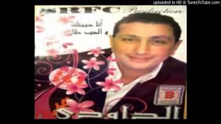 اغاني حصرية Abdellah Daoudi Enfin تحميل MP3