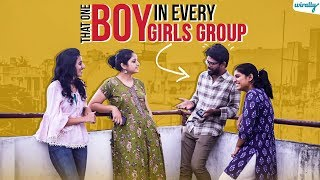That One Boy in Girls Group || Wirally Originals || Tamada Media