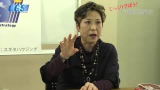 第29話 武断政治の真実~日本と朝鮮の軍人の定義の差~【CGS 宮脇淳子】