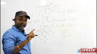Simplification|Number system aptitude in tamil tricks